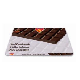 شوكولاتة خام سادة 500 جم