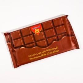 شوكولاتة بالحليب فاخرة 500جم
