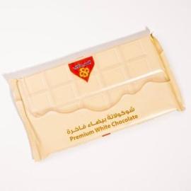 شوكولاتة بيضاء فاخرة 1 كيلو