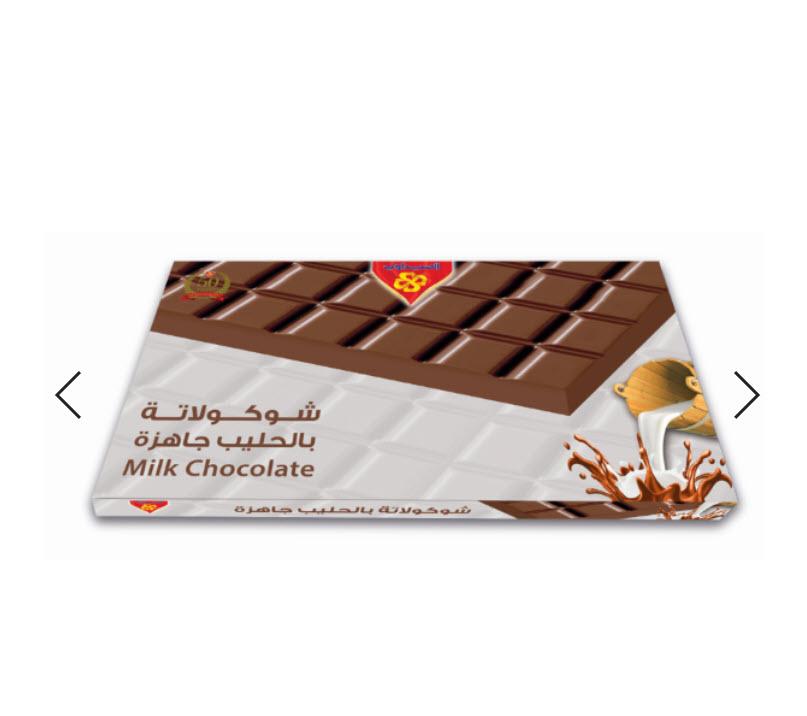 شوكولاتة خام بالحليب 500 جم