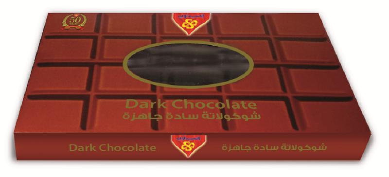 شوكولاتة خام سادة 1 كيلو
