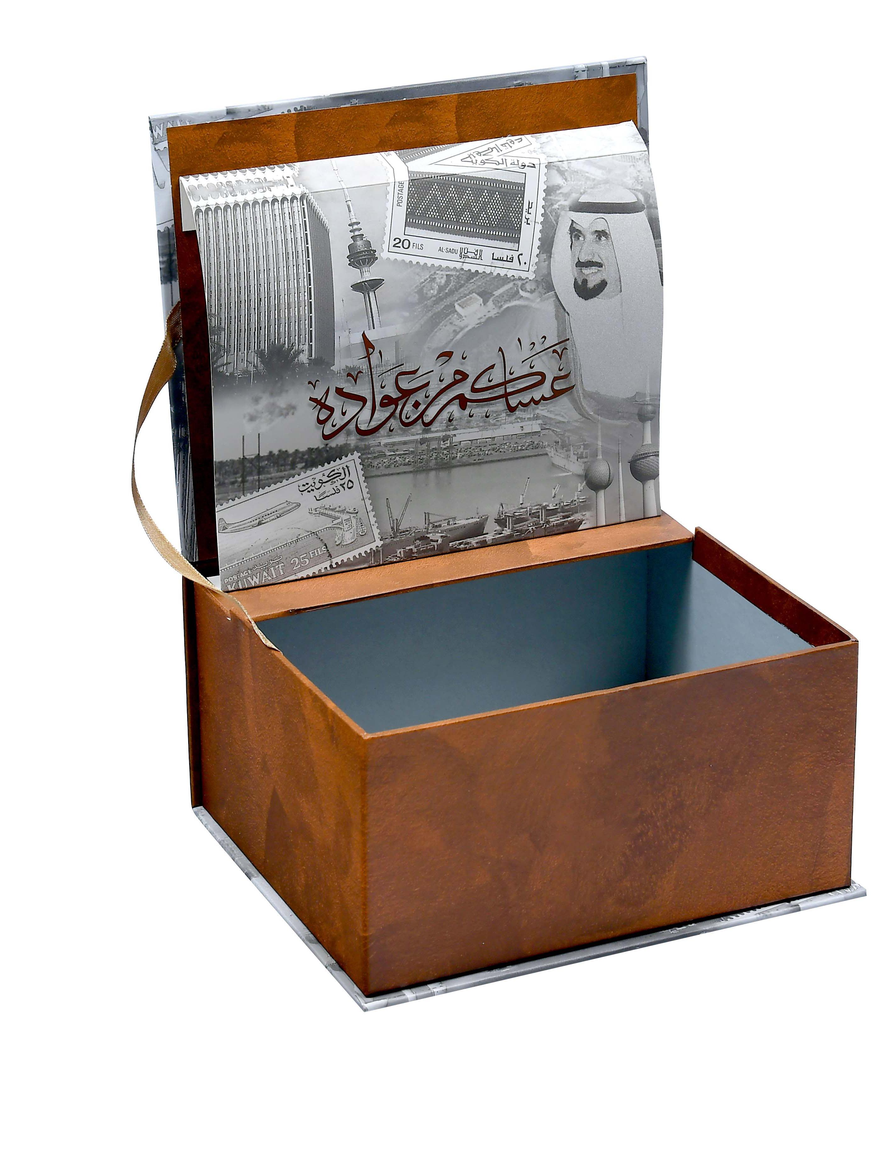 صندوق قرقيعان فارغ