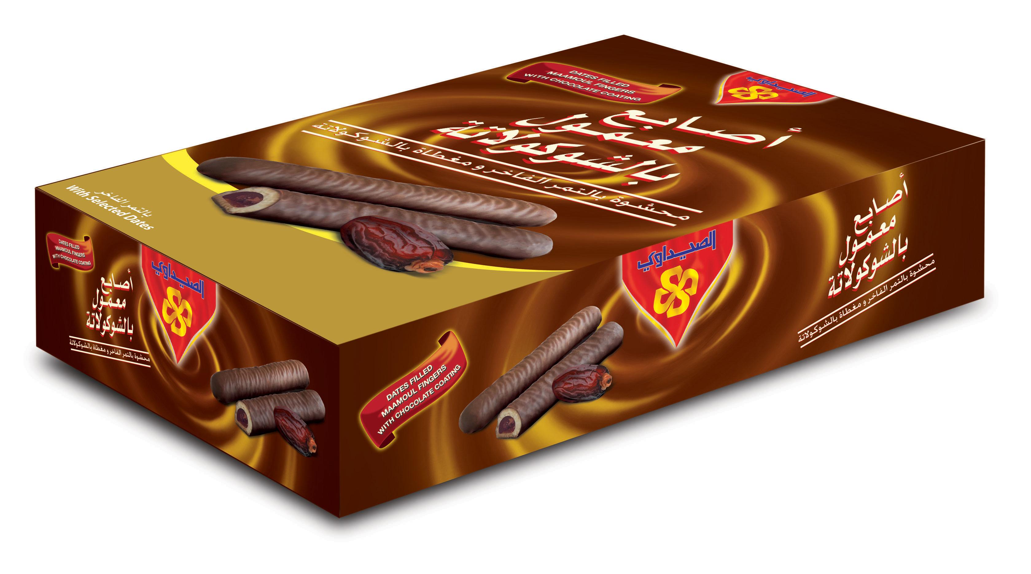 أصابع معمول بالشوكولاته