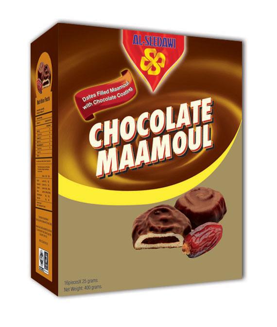 معمول بالشوكولاتة