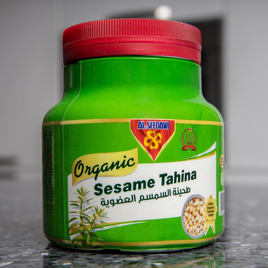 طحينة  السمسم العضوية 500 جرام