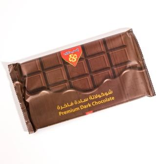 شوكولاتة سادة فاخرة 1 كيلو